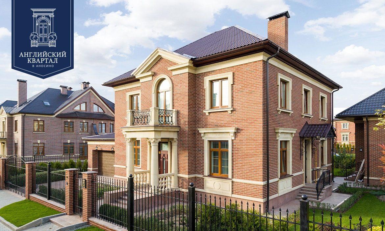 Кирпичный дом в области