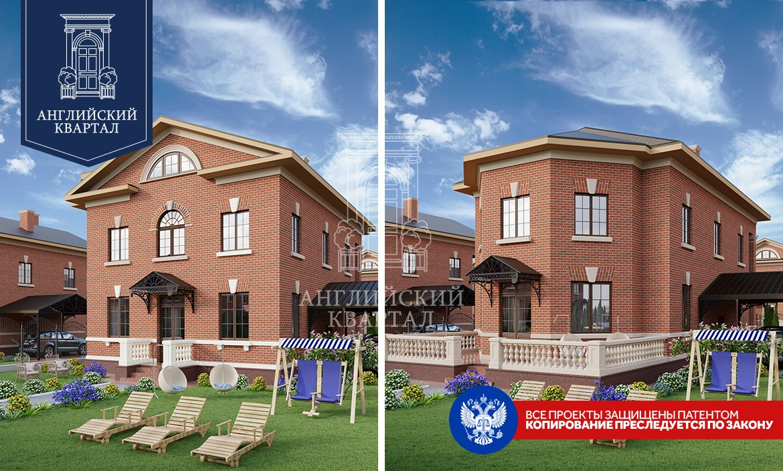 """Дом """"Бет-NEW"""" задний фасад"""
