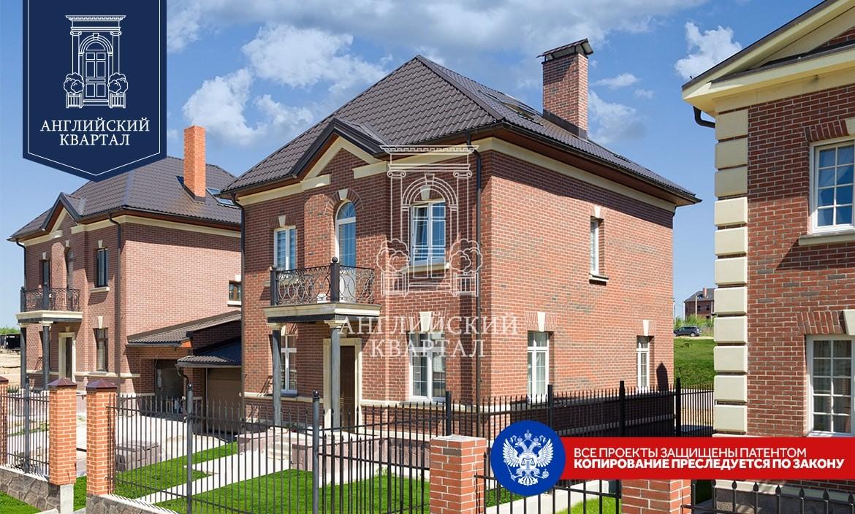 """Дом """"Одри"""" с кованым балконом"""