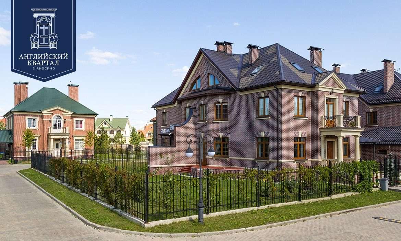 """Красивый дом в английском стиле """"Глория"""""""