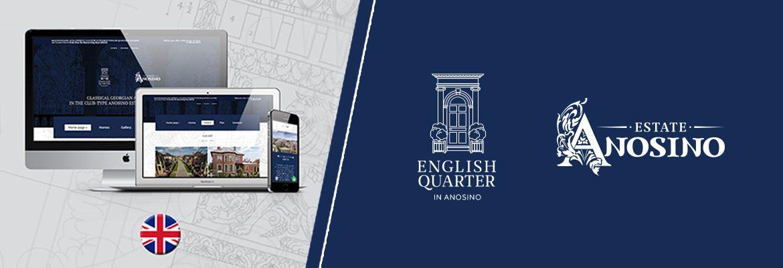 Английская версия сайта