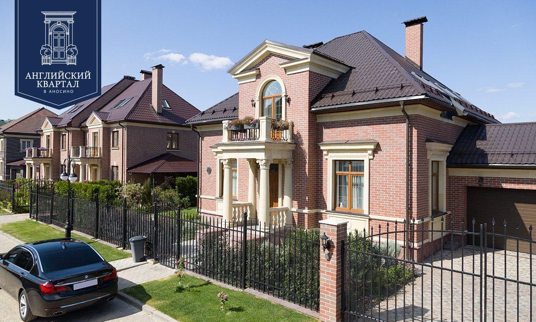 """Парковый фасад дома """"Диана"""""""