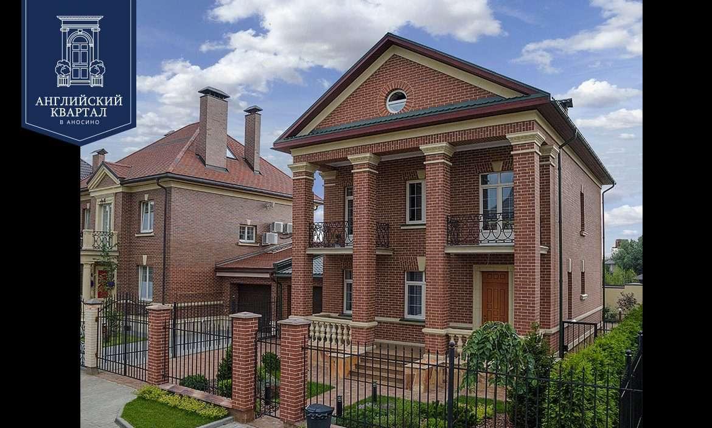 Проекты загородных домов и коттеджей