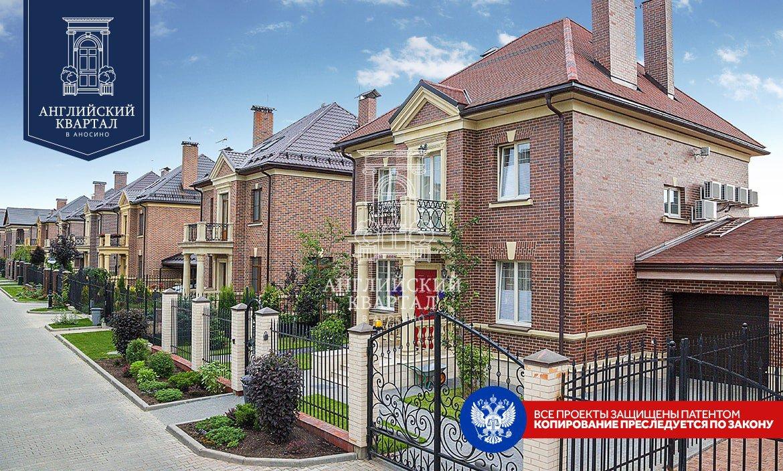 Проекты частных домов и коттеджей в Подмосковье