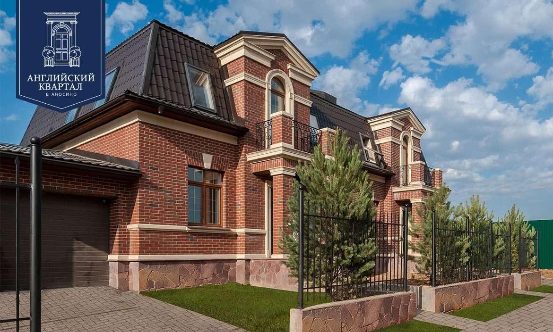 Кирпичные дома в Подмосковье
