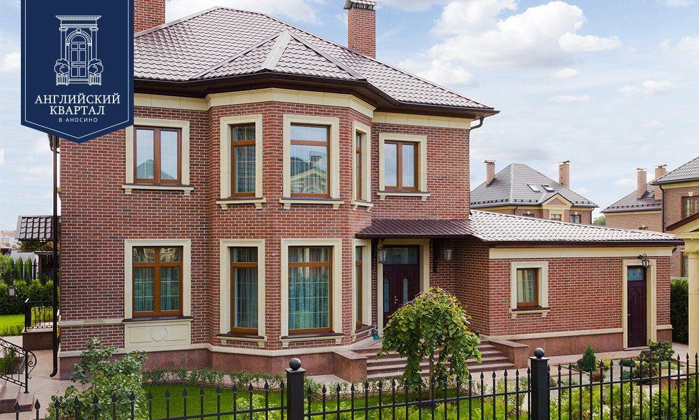 Дизайн кирпичного дома