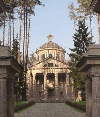 Купить усадьбу около Москвы